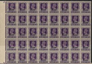 PAKISTAN 1947 KGVI OP 2&1/2 ANNAS 'SERVICE'  BLOCK OF 40 (MNH) HIGH C.V £