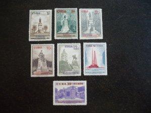 Stamps - Cuba - Scott#637-640, C200-C208 - MNH Set of 7 Stamps