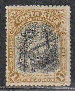 Costa Rica SC 51 Mint  Hinged.