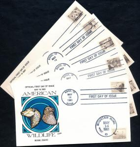 #1880-1889 AMERICAN WILDFLIFE (5) DIFF. FDC HAND PAINTED COLLINS CACHET BQ4501