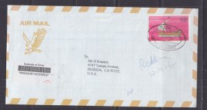 OMAN, 2001 Registered long cover, 450p. Omani Vessels, AL DAHARIZ to USA.