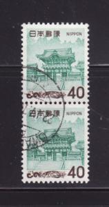 Japan 883A Pair U Yomei Gate