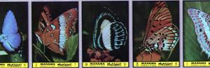 Manama 1972 Butterflies Strip (5) Perforated mnh.vf