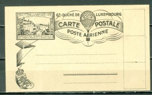 LUXEMBOURG 1927  EXPO BALLOON MAIL CARD... RARE UNUSED