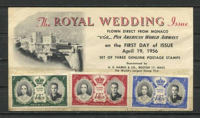 Nepal  1970 Cover  First Day Of Issue Wedding Ceremony