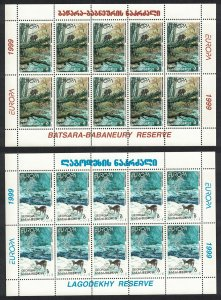 Georgia Brown Bear Chamois Animals National Parks 2v Sheetlets SG#299-300 CV