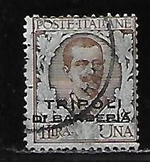 Italian Offices in Africa Tripoli 10 single Used