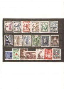 Austria cpl. year dates 1955-6, mint NH