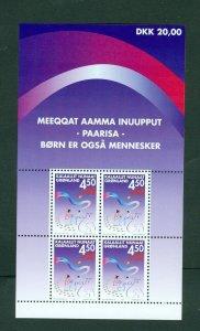 Greenland.  2002 Souv. Sheet Mnh  Semi Postal 450 + 50 Ore. Children. Sc# B. 27A