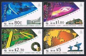 Hong Kong 679-682,MNH.Michel 696-699. Science and Technology,1993.
