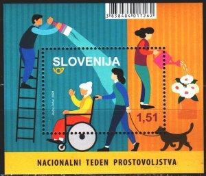 Slovenia. 2020. bl 124. Disabled Day, dog. MNH.