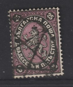Bulgaria a used 25st from 1881