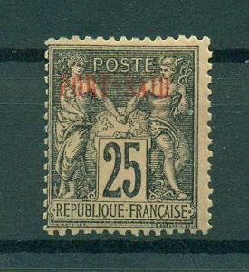 French Offices in Egypt Port Said sc# 9 mhr cat val $15.00