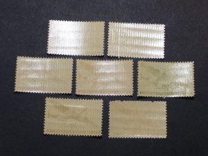 US Airmail Stamp - Scott# C23 thru C31 MNH Complete Set