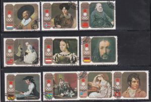 Sharjah M 953-962, Famous Paintings, Used CTO