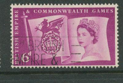 Great Britain QE II  SG 568 VFU
