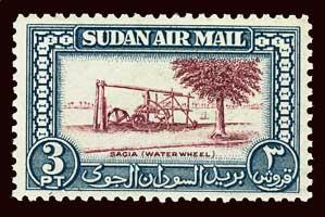 SUDAN Scott #C37 (SG 117) 1950 water wheel mint NH
