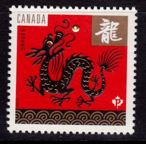 Canada #2495 MNH - Chinese Lunar New Year of the Dragon (2012)