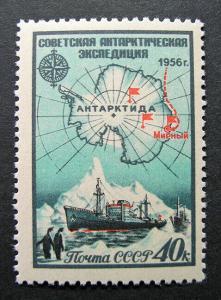 Russia 1956 #1884 MNH OG Russian Soviet Antarctic Expedition Set $4.60!!