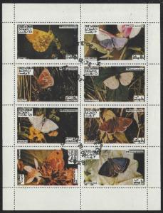 Oman: CTO (Used) Miniature Sheet of 8 Butterflies