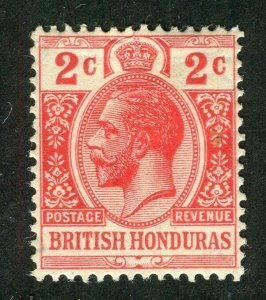 BRITISH HONDURAS; 1913 early GV issue fine Mint hinged Shade of 2c. value