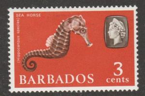 269 Sea Horse - Mint Hinged