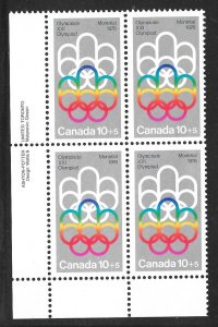 Canada B2i: 10 + 5c Symbol of the Montreal Games, plate block, MNH, VF