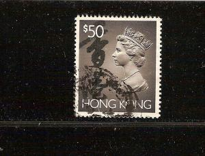 HONG KONG QUEEN ELIZABETH ll STAMP USED#651E LOT#227