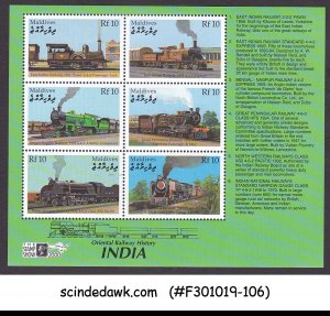 MALDIVES - 2000 ORIENTAL RAILWAY HISTORY / THE STAMP SHOW - MIN/SHT MNH