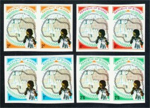Biafra 1969 Second Anniversary of Independence Set #22-25 Imperf Pairs