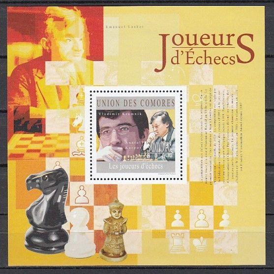 Comoros Is., 2010 issue. Chess Master, Anatoly Karpov s/sheet.