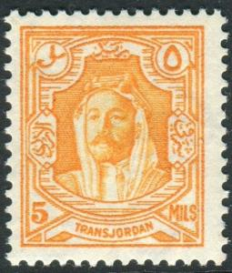TRANSJORDAN-1939 5m Orange Perf 13½x13.  A lightly mounted mint example Sg 198b