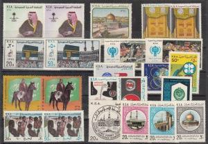 Saudi Arabia Scott 779 // 801 Mint NH sets (Catalog Value $82.55)