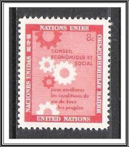 UN New York #66 Gear Wheels MNH