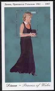 Turkmenistan 1997 Diana, Princess of Wales #3 perf deluxe...