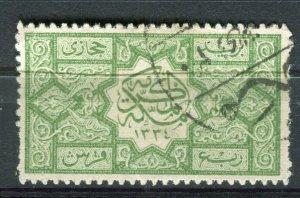 SAUDI ARABIA; 1917 early classic Hejaz issue Roul 13 used 1/4Pi. value