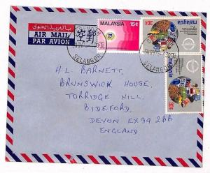 UU111 1975 MALAYSIA *Serendah* Selangor Commercial Airmail Cover Devon