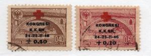Albania - Sc# B30 & B31 (sm thin) Used  /  Lot 0318269
