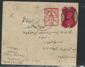 BURMA JAPANESE OCCUPATION (PP1904B) PSE COVER TO MYANAUNG COVER #11