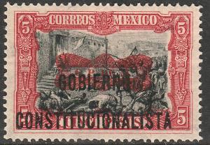 MEXICO 538, $5P CORBATA & $ REVOLUTIONARY OVERPRINTS UNUSED, H OG. F-VF.