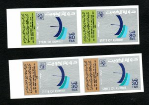 1978 - Kuwait - The 10th World Telecommunications Day- Imperforated Pair - UIT