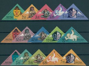 BHUTAN, YETI / ABOMINABLE SNOWMAN IMPERFORATE SET TRIANGLE STAMPS