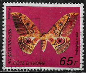 Ivory Coast #446C Used Stamp - Butterfly (c)