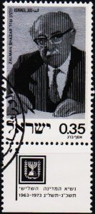 Israel. 1975 35a S.G.611 Fine Used