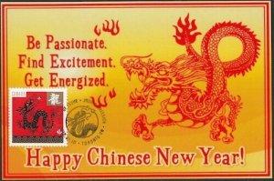 CANADA #2495 DRAGON LUNAR NEW YEAR MAXIMUM CARD #3
