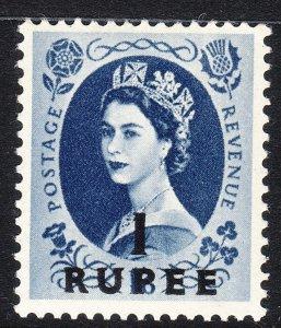 1953  Oman QE portrait surcharge 1 rupee on 1/6 MNH issue Sc# 51 CV $3.00