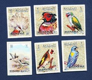 MANAMA -   - FVF MNH - BIRDS -