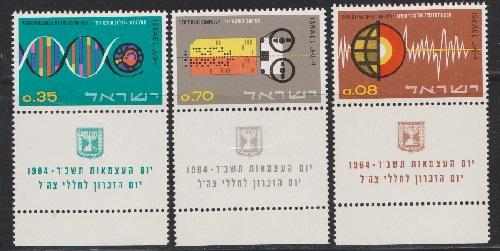 Israel #256 - 258 Contributions to Science MNH Singles with tab