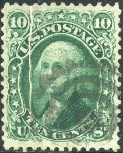 #68 VAR. WASHINGTON USED WITH PRE-PRINT PAPER FOLD ERROR BN9875