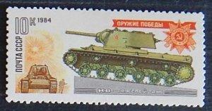 Tank, Military equipment, (1287-Т)